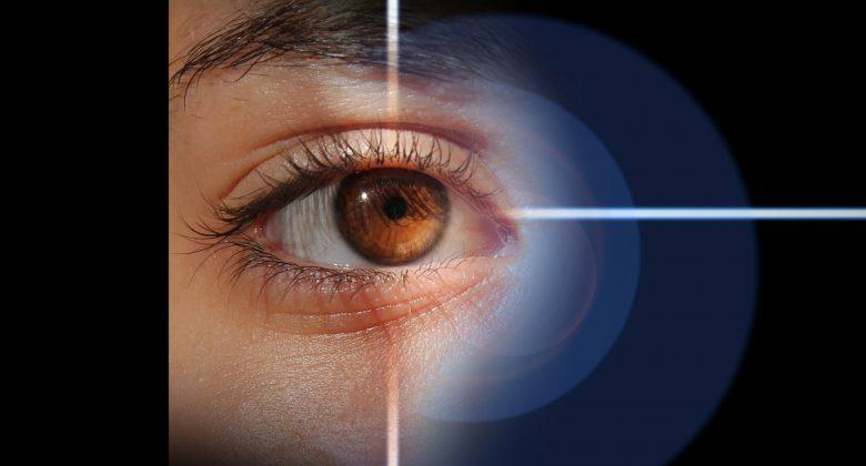 Uma imagem de um olho mirando