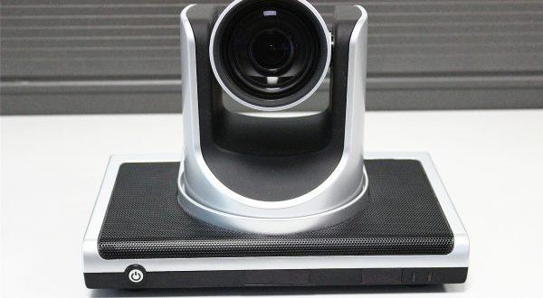Imagem de uma câmera de vídeo conferência